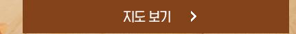선정릉점 지도보기