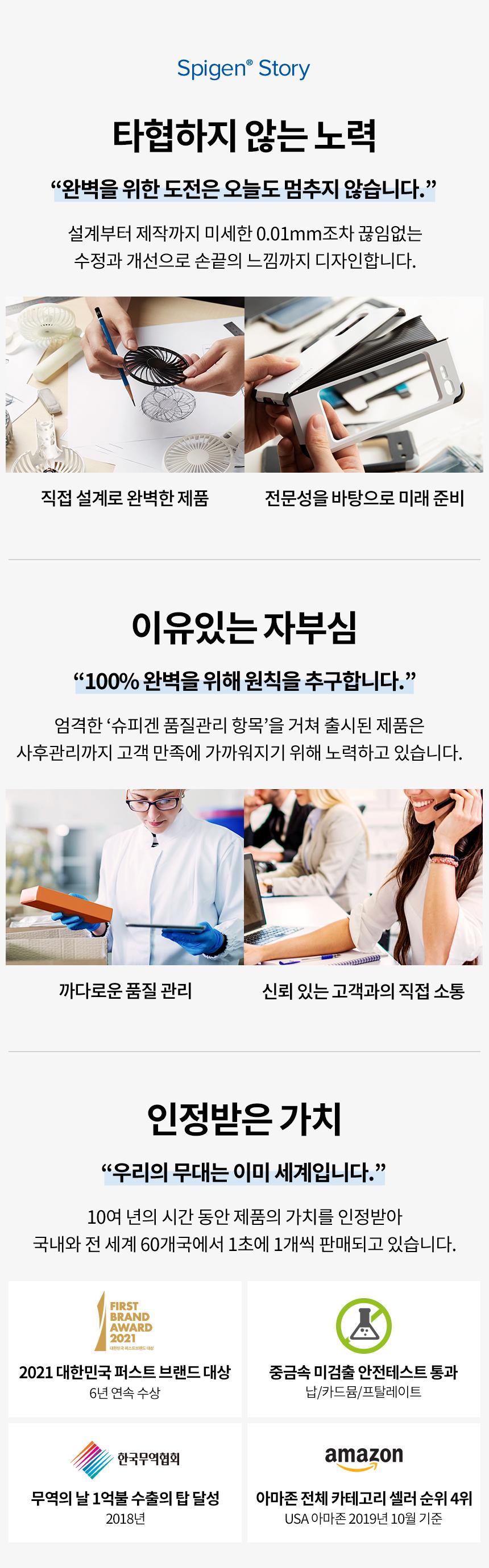 브랜드소개_액정류