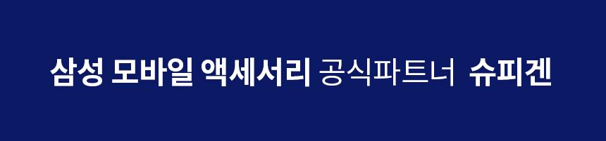 삼성파트너