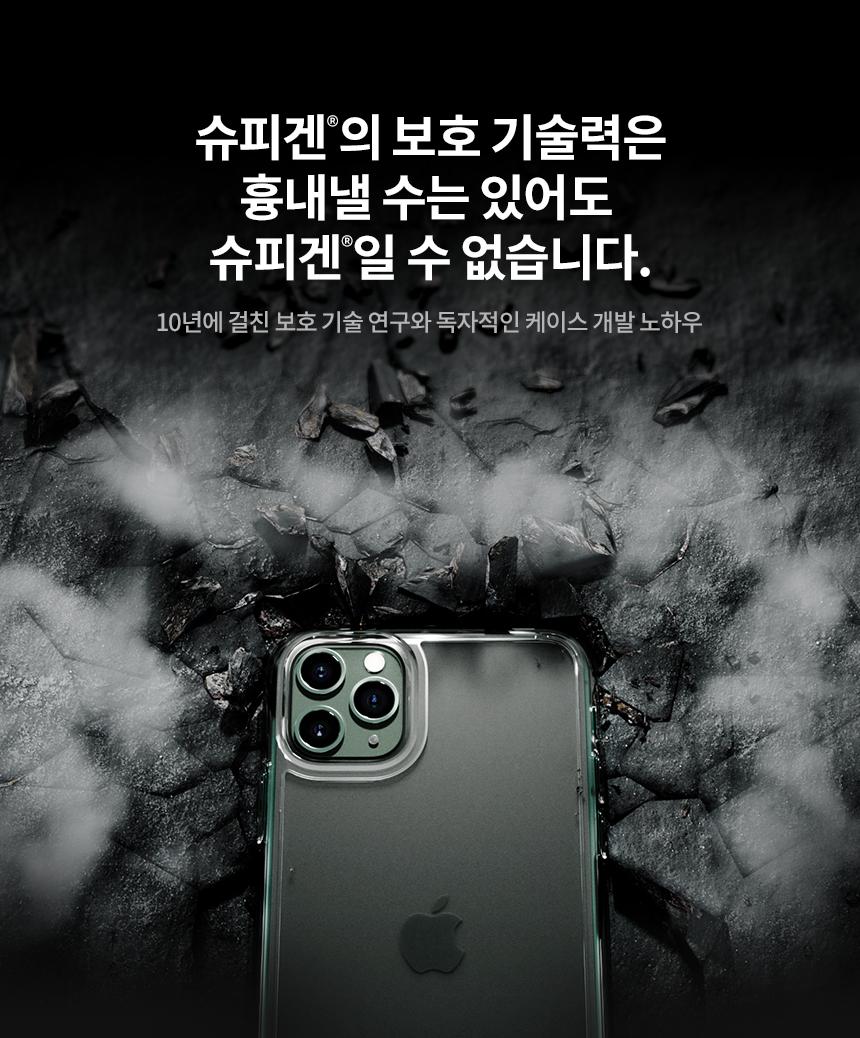 보호기술력 상단 투명류